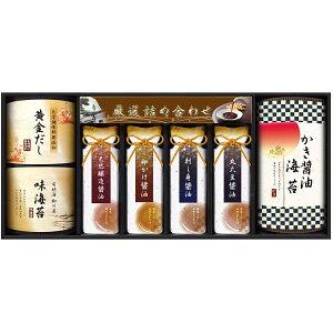 匠や本舗 伊賀越醤油 蔵出し醤油と日本の味 詰合せ E〔卵かけ醤油ほか全7種11個〕