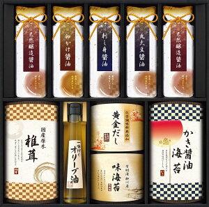 匠や本舗 伊賀越醤油 蔵出し醤油と日本の味 詰合せ G〔卵かけ醤油ほか全9種14個〕