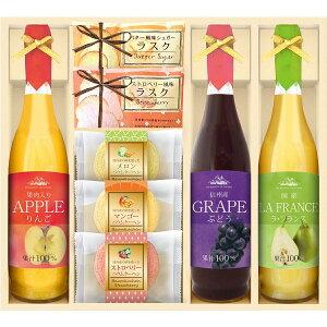 美食ファクトリー フルーツ100%ジュース&スイーツセット(JRシリーズ)D〔全8種×各1〕