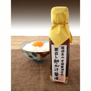 蔵出し卵がけ醤油と美味しい米ギフト NRX-26 魚沼産コシヒカリ 北海道 ゆめぴりか 飛騨高山 醤油 お米 昆布 美食ファクトリー