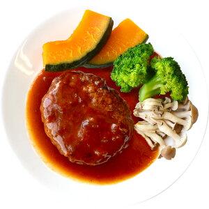松阪牛 近江牛 飛騨牛仕込み 食べくらべハンバーグ詰合せ MOB-50 ハンバーグ レトルト 和牛ハンバーグ 飛騨高山ファクトリー