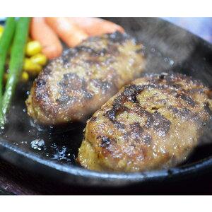 飛騨牛仕込み焼きハンバーグ 煮込みハンバーグセット NYG-40 ハンバーグ レトルト 惣菜 和牛ハンバーグ 飛騨高山牧場