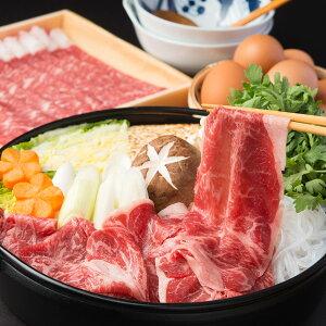 牛肉 むなかた牛 ロース スライス 400g すすき牧場 福岡県産 高級牛ロース 焼き肉 焼肉 国産 すき焼き