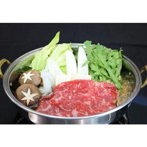 牛肉 むなかた牛 肩ロース スライス 500g すすき牧場 福岡県産 高級牛ロース 焼き肉 和牛 国産 すき焼き