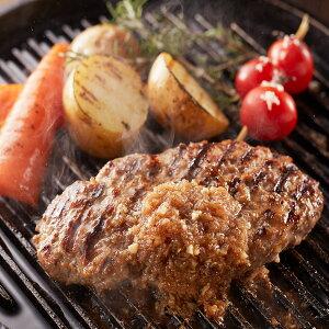 牛肉 ハンバーグ セット 8個 むなかた牛 すすき牧場 福岡県産 冷凍 総菜 ハンバーグステーキ 和牛 国産