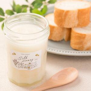 はちみつ Silk Honey 200g 2個 セット 白ハチミツ シルク キルギス ハニー 蜂蜜 純粋ハチミツ 無添加 Asli