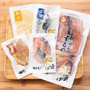 糀漬け 5種セット 一力屋 いか 豚肉 さば こうじ漬け さけ 海鮮 惣菜 おかず 珍味 お弁当 おつまみ 岐阜県 郷土料理