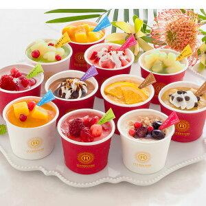 銀座京橋 レ ロジェ エギュスキロール アイス 11種 詰め合わせ アイスクリーム スイーツ 冷たいデザート おしゃれ セット 高級