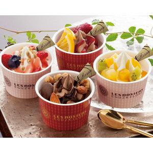 銀座京橋 レ ロジェ エギュスキロール クリームパルフェ 4種 7個入り 詰め合わせ アイスクリーム スイーツ デザート おしゃれ 高級