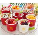 銀座京橋 レ ロジェ エギュスキロール アイス 8種 詰め合わせ アイスクリーム スイーツ デザート おしゃれ 高級 ギフ…