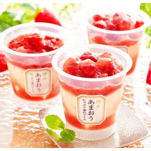 博多あまおう たっぷり苺のアイス 〔苺のアイス74ml×7〕 アイスクリーム