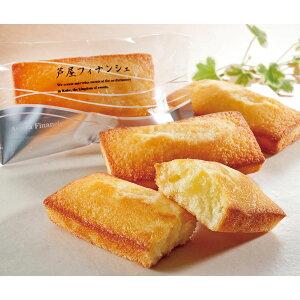 芦屋シェフ・アサヤマ洋菓子工房 芦屋フィナンシェ
