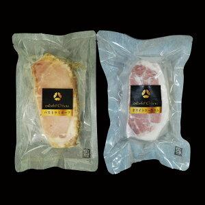 ホテルオークラ ハムセット 2種 800g ロースハム パストラミポーク ホエー豚 高級品 神戸 ハムの詰め合わせ