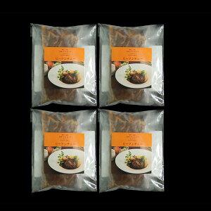 アシエット ビーフシチュー 4食 セット レストラングルメ ご当地グルメ 兵庫県 冷凍 洋食 牛肉 惣菜 神戸