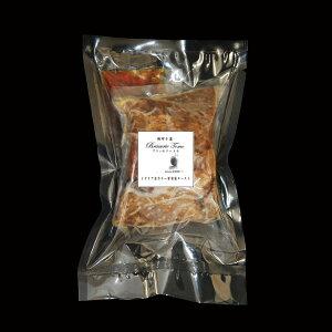麻布十番ブラッセリートモ ホエー豚 和風ロースト 250g ローストポーク 冷凍 高級 豚肉 惣菜 フレンチ 有名店の味