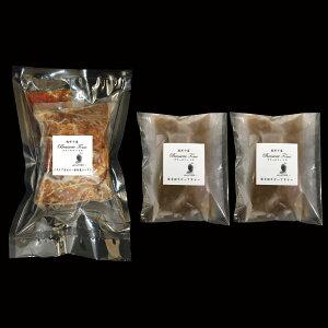 麻布十番ブラッセリートモ ホエー豚のローストポークと黒毛和牛ビーフカレ 冷凍 高級 フレンチ 惣菜 有名店の味 神戸
