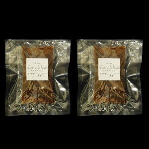 南青山ロアラブッシュ 黒毛和牛 煮込みハンバーグ エピス風味 2食 国産 冷凍 高級 レストラン 惣菜 有名店の味 神戸