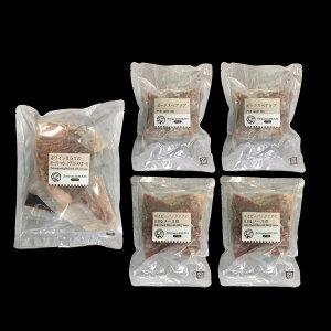 ファイブミニッツ・ミーツ ボーン・ボーン・ボーン 3種 5袋 骨付ステーキ スペアリブ バックリブ 詰め合わせ 豚肉惣菜