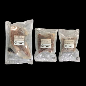 ファイブミニッツ・ミーツ ボーン・ボーン・ボーン 3種 3袋 骨付ステーキ スペアリブ バックリブ 詰め合わせ 豚肉惣菜