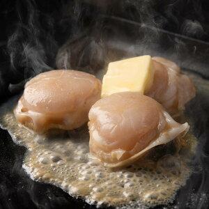 帆立バター焼き用 冷凍 セット 5袋 宮城県産 海産物 帆立 特大 ほたて むき身 海鮮 ホタテ貝 シーフード ホタテ かみたいら