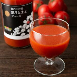トマトジュース 桃ジュース セット 望月とまとジュース ももジュース フルーツ ジュース 飲料 詰め合わせ 山梨県産 望月農園