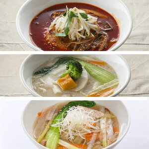 温麺3種詰め合わせ
