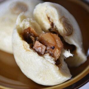 常呂ほたて やみつきまんじゅう 帆立貝柱 饅頭 たかおか食品 北海道土産 オホーツク ホタテ貝柱 惣菜 まんじゅう お菓子 おやつ