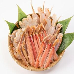 生ずわいがに ハーフポーション 900g 冷凍 かに 半むき身 化粧箱入り 蟹 カット 贅沢 ズワイガニ カニ 脚 海鮮