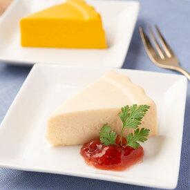 とろけるチーズけーき セット 洋菓子 詰め合わせ 万次郎かぼちゃ チーズケーキ 玄米 お菓子 ケーキ 惣菜 岐阜県 東野