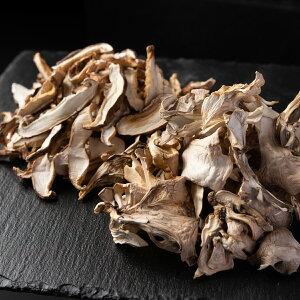 北海道産 乾燥 ほぐしまいたけ しいたけ セット 乾物 きのこ 干し しいたけ 国産 椎茸 乾燥椎茸 乾燥野菜 渋田産業