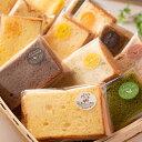 シフォンケーキ 18種 セット 洋菓子 詰め合わせ 焼菓子 ケーキ 岡山県 シフォンケーキ専門店 シフォンコート