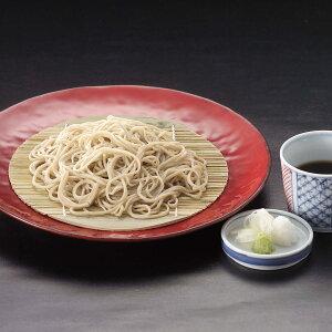 富士の湧水 冷凍 手打式 ゆで蕎麦 6人前 つゆ付 そば 日本そば 国産 蕎麦 日本蕎麦 生そば 麺 山梨県 山中湖 手打そば やまさと