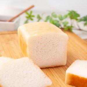 グルテンフリー 米粉100% プレーン パン セット 無添加 冷凍 米粉パン 国産 詰め合わせ 京都パンとお菓子の店プルチーノ