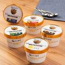 蒜山ジャージープレミアムアイスクリーム 8個 セット H-754 アイス 詰め合わせ バニラアイス 岡山県産 蒜山酪農農業協…