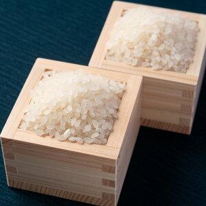 つや姫 雪若丸 詰め合わせ ギフト 米 特別栽培米 お米 産地直送 山形 白米 食べ比べ しまさき農園