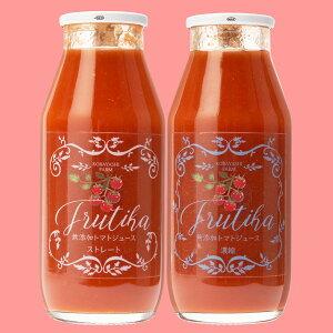 トマトジュース 飲みくらべセット 180ml 12本 長野県産 完熟トマト 無塩 食塩無添加 100%ジュース 信州 野菜ジュース 小林農園