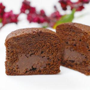 トリュフショコラ 9個入 焼き菓子詰め合わせ 洋菓子 ケーキ チョコレート カップケーキ チョコ味 焼き菓子 チョコ スイーツ デザート クーベルチュールチョコ おやつ ご当地スイーツ お取り