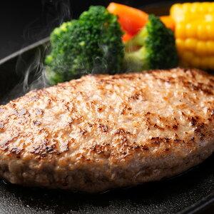 松阪牛入りハンバーグ 4枚 生ハンバーグ セット 国産牛 高級 贅沢 冷凍 ハンバーグ お取り寄せグルメ 惣菜 肉 愛知県 FCC