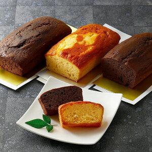 麻布淺井 パウンドケーキ 2種 詰合せ パウンドケーキ 洋菓子 和スイーツ 京番茶 プレーン スイーツ ケーキ 焼き菓子 デザート おやつ ご当地スイーツ お取り寄せスイーツ アザブアサイ