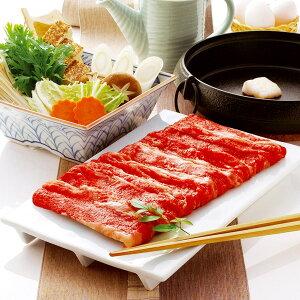 米沢牛 すきやき肉 300g 牛肉 和牛 国産 山形産 ブランド肉 黒毛和牛 精肉 肉 すき焼き モモ 肩肉 バラ肉 薄切り 高級 銘柄牛 すき焼 ごちそう 贅沢