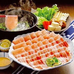 宮崎県産 おいも豚しゃぶしゃぶ肉 2種 詰め合わせ 豚肉 食べ比べ 冷凍 国産 しゃぶしゃぶ ロース肉 ばら肉 ポーク しゃぶしゃぶ用 おいも豚 さっぱり ブランド豚 薄切り スライス 豚しゃぶ