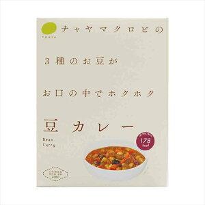 豆カレー 5個 レトルトカレー チャヤ マクロビ 惣菜 カレー レトルト食品 化学調味料不使用 無添加 保存食 惣菜