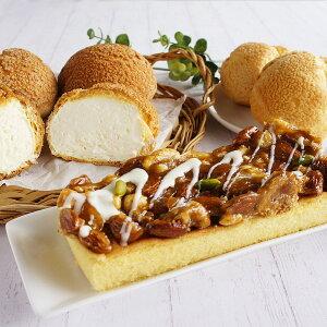 5種のナッツ贅沢キャラメルケーキ クッキーシュー 詰め合わせ 3種 詰合せ 洋菓子 キャラメルケーキ スイーツ シュークリーム ケーキ キャラメル カスタード 北海道ミルク お菓子 デザート