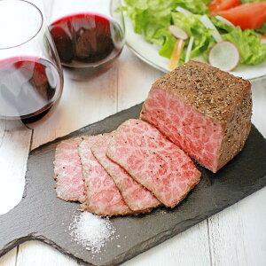 国産 黒毛和牛 ローストビーフ 300g ローストビーフ肉 冷凍 牛肉 高級 惣菜 オードブル 贅沢グルメ 肉 ディナー 和牛専門店 日山