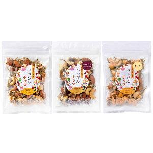 べっぴんナッツ 3種 詰め合わせ ミックスナッツ ナッツ 塩分不使用 小魚ミックス 小魚入り いりこ 片口いわし くるみ アーモンド カシューナッツ ヘーゼルナッツ レーズン クランベリー チ