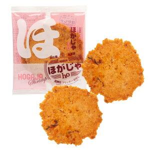 ほがじゃ えび 10箱 セット せんべい お菓子 和菓子 えびせんべい 煎餅 おやつ お土産 北海道 フリッター おせん 山口油屋福太郎