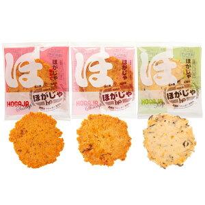 ほがじゃ 3種 アソート 6箱 セット えび せんべい お菓子 こんぶ おやつ 煎餅 北海道 お土産 フリッター おせん 山口油屋福太郎