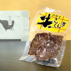 牛のさくら煮 2個セット 国産 牛肉 佃煮 無添加 和惣菜 惣菜 おかず 牛しぐれ煮 ご飯のお供 しぐれ煮 東京 日本橋 伊勢重