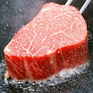 黒毛和牛 ヒレステーキ 120g 国産 牛肉 ステーキ 精肉 A5ランク 和牛 ステーキ肉 高級 肉 シャトーブリアン 東京 伊勢重