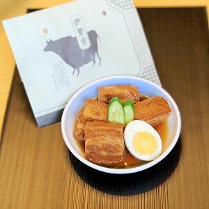 豚の角煮 200g×2 国産 国内産 豚肉 ポーク 豚 角煮 かくに 惣菜 和風惣菜 お弁当 夕食 ぶたのかくに 東京 伊勢重